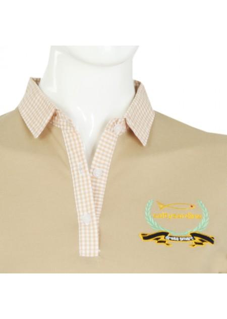 Gömlek Yaka T-Shirt Bej - S. Kahve